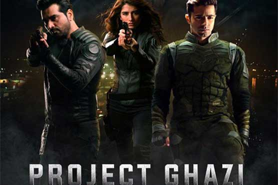 'Project Ghazi' to be released on July 14