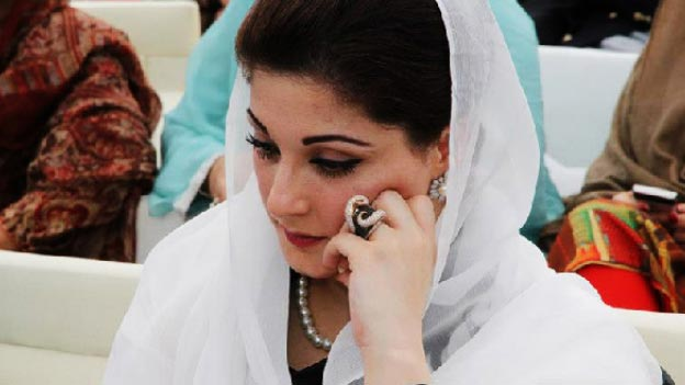 Panamagate case: Nawaz Sharif's daughter accused of submitting false documents to JIT