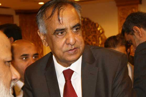 Case against SECP chairman registered upon SC order