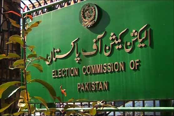 PS-114 by-election: ECP halts PPP candidate's victory notification