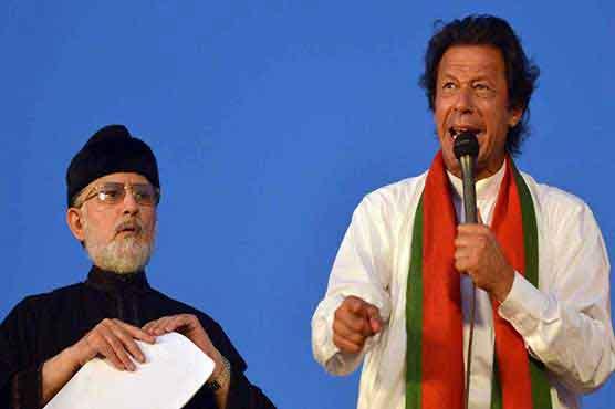 Court orders to seize Imran, Qadri's assets