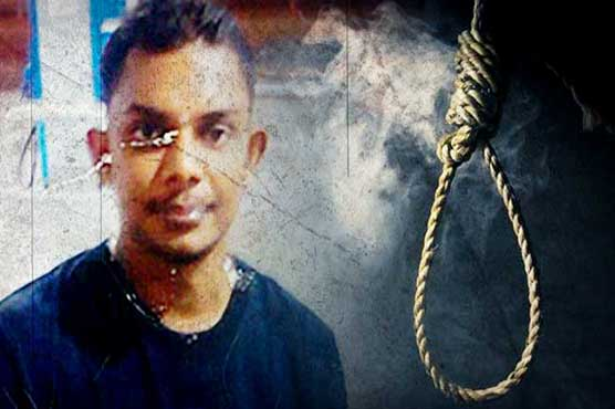 Indian-Origin man executed for trafficking drugs