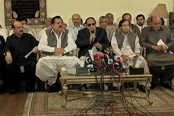 Image result for PML-Q demands immediate resignation of Nawaz Sharif