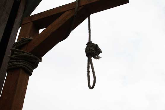 Four Pakistanis executed in Iran
