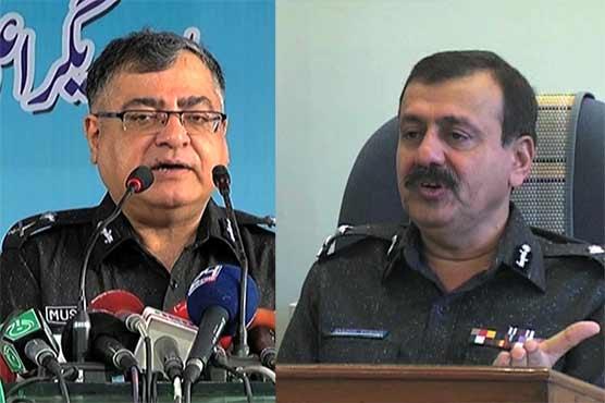 Ghulam Qadir Thebo made AIG Karachi