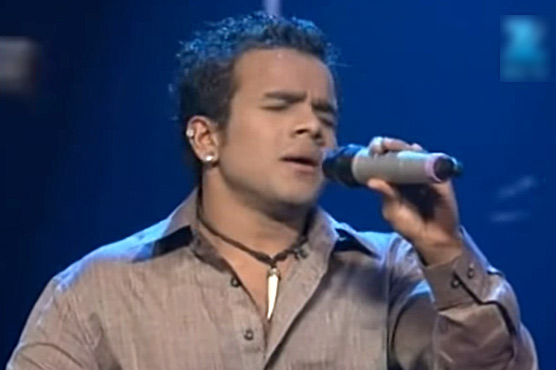 Singer Zain Ali found dead at friend's home
