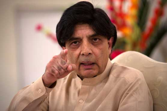 Nisar evades political talk in press conference