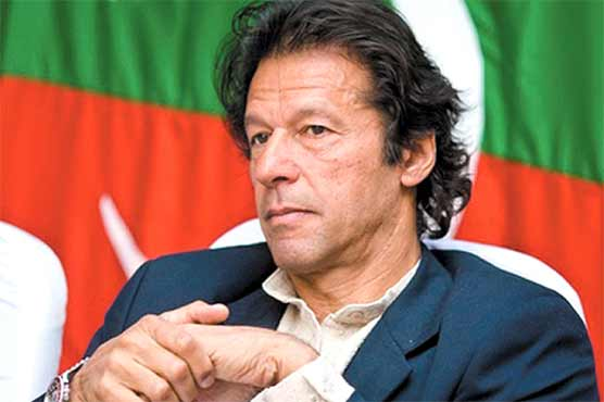 Imran Khan admits to having incomplete money trail of London flat