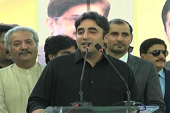 Bilawal Bhutto eagerly waiting for Panama case final verdict