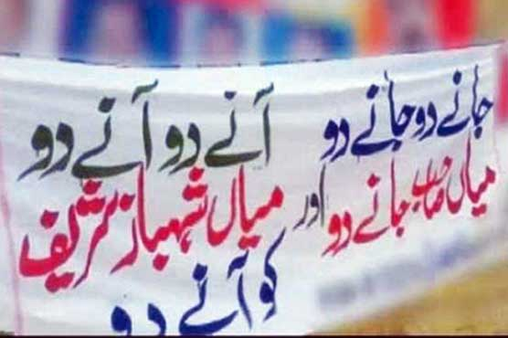 Banners demanding Punjab CM to replace Nawaz Sharif as PM placed in Lahore