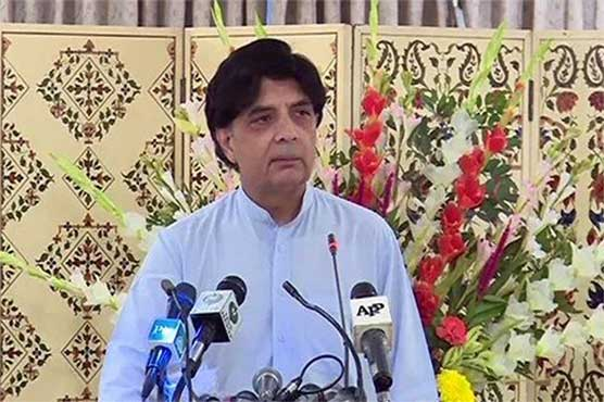 Nisar refrains from addressing political unrest after Lahore blast
