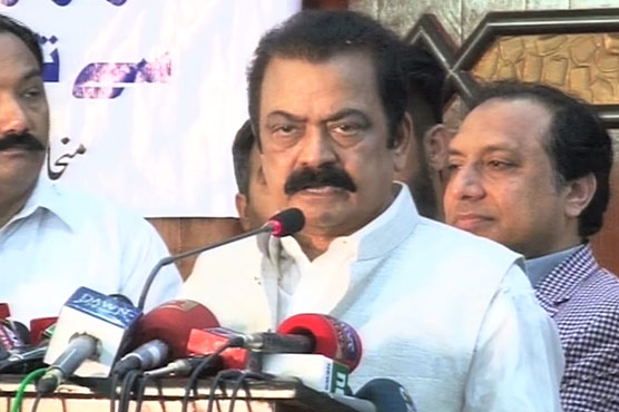 Article 58-2(b) in the name of Articles 62, 63 not acceptable: Rana Sana