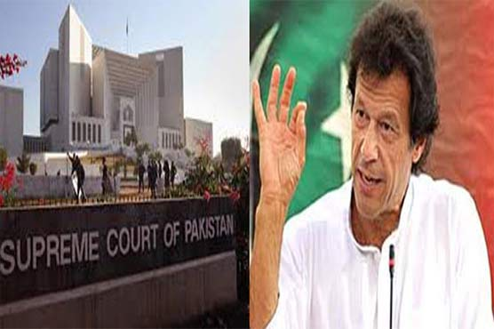 PTI rejects foreign funding allegation in Supreme Court