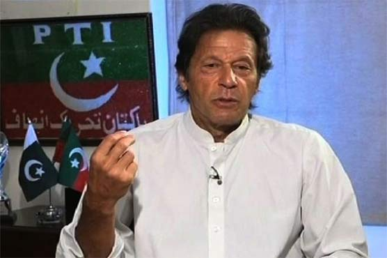 Imran Khan named Shaikh Rasheed for the PM slot