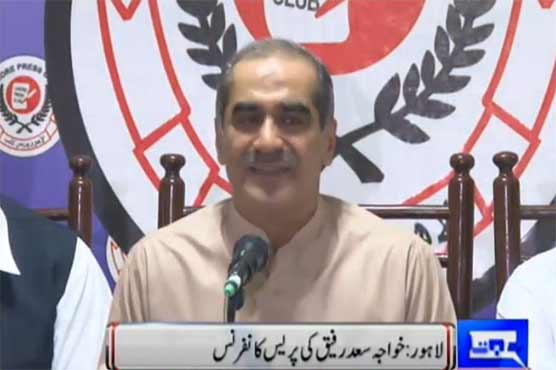 PML-N, Sharif family extended full cooperation to JIT: Saad