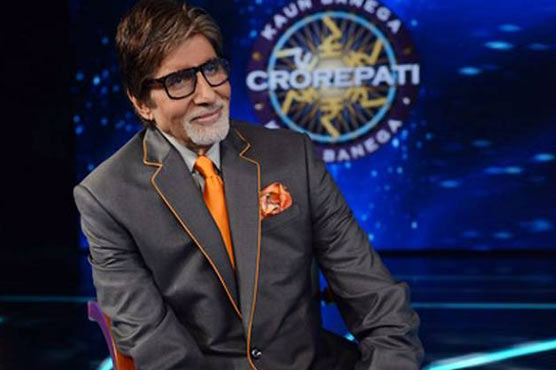 Image result for kbc amitabh bachchan fees