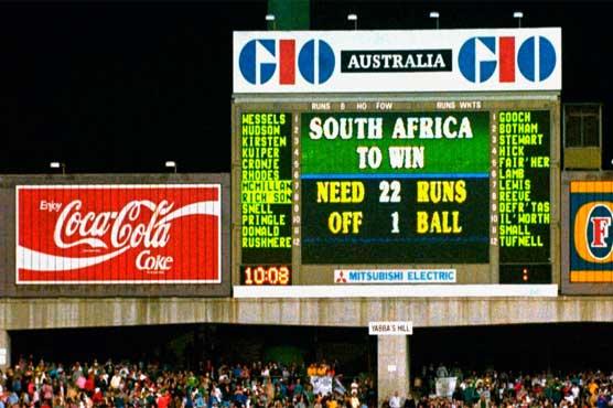 اہم مقابلوں میں جنوبی افریقا کی ناکامیوں کا سفر