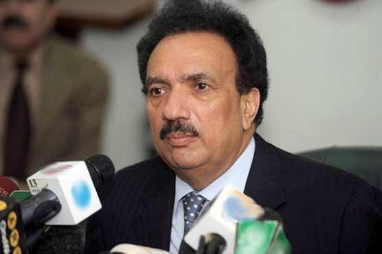Pakistan News - Panama JIT Call Senator Rehman Malik