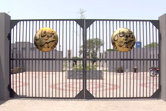 Shehr-e-Khamoshan: Model graveyard in Lahore to be functional soon