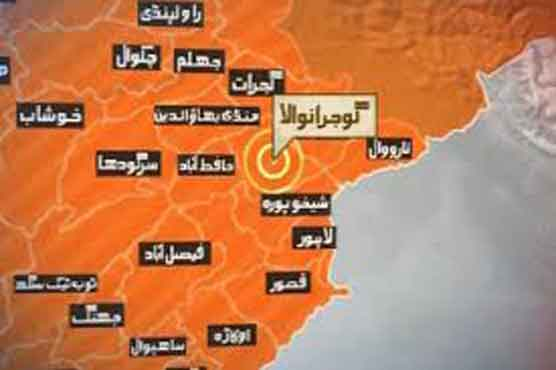 Kidnapped Gujranwala trader rescued from Lahore