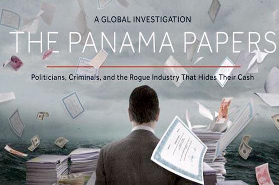 پاناما لیکس :جے آئی ٹی ممبران اور اہلخانہ کو دھمکیاں