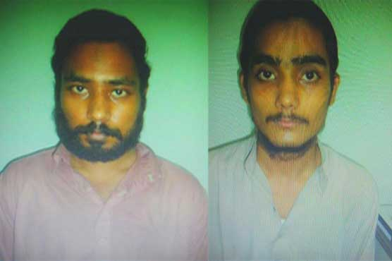Karachi: Two terrorists escaped from Central Jail