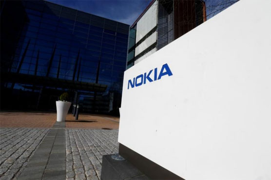 Nokia to launch world's fastest router