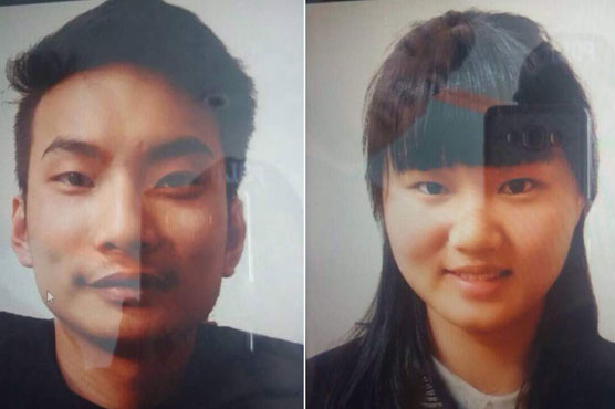 Pakistan cancels visa of Korean who ran the academy where kidnapped Chinese couple worked