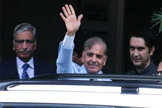 Pakistan News - CM Shehbaz appears before Panama JIT