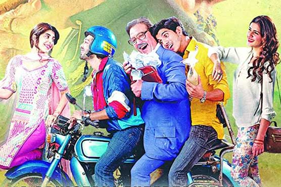 Trailer of 'Na Maloom Afraad' sequel to be released on June 21