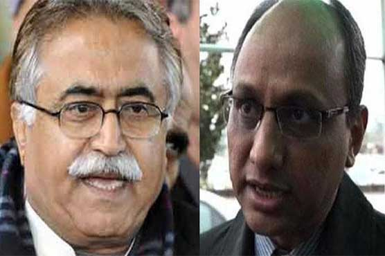 Nationalisation policy wasn't accountability, PPP tells Sharif family