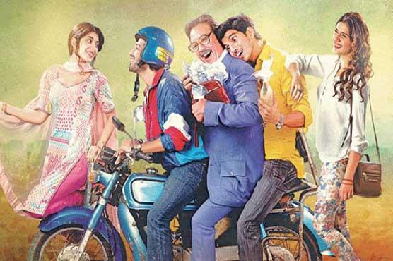 Trailer of Pakistani movie 'Na Maloom Afraad 2' released
