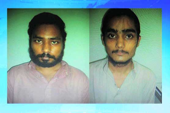 Alleged terrorists who facilitated prisoners' escape from Central Jail identified