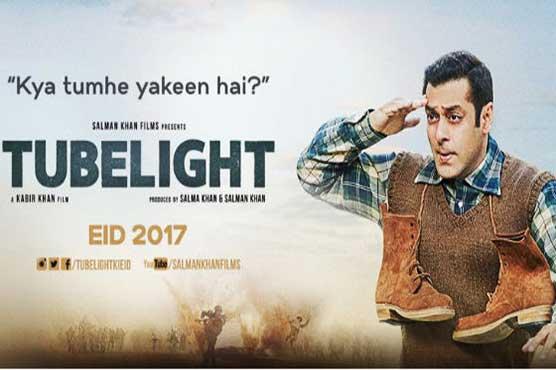 Salman Khan's latest Eid release hits screens