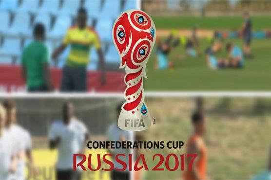 Football: Portugal, Mexico, Russia tussle for semi-final berths