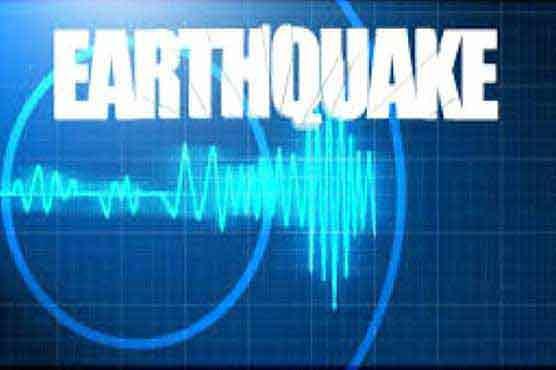 Earthquake jolts parts of Punjab, Khyber Pakhtunkhwa
