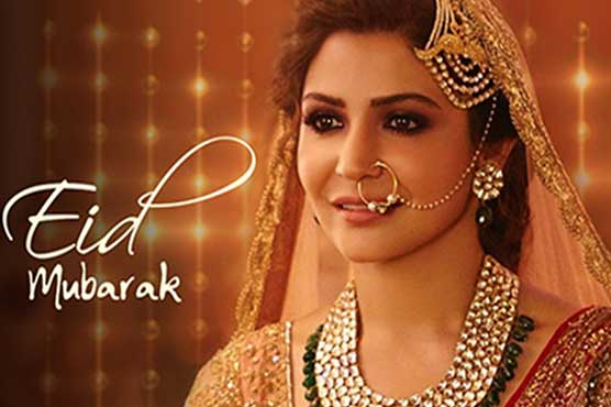 Bollywood stars extend Eid greetings