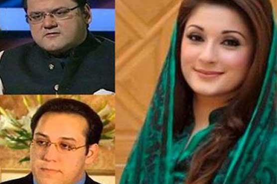 Panama case: JIT to probe Nawaz Sharif's daughter Maryam Nawaz