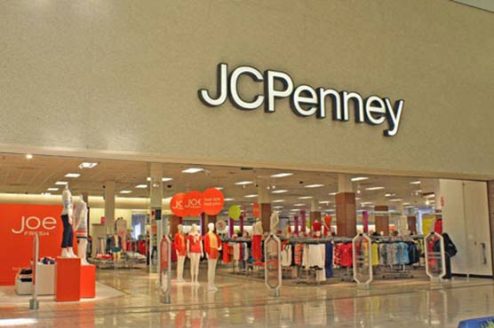 JCPenney at the Coastal Grand Mall to close