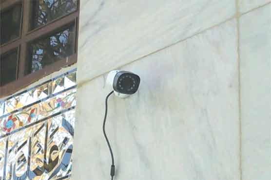 Khuzdar: 20 CCTV cameras installed at Shah Noorani shrine