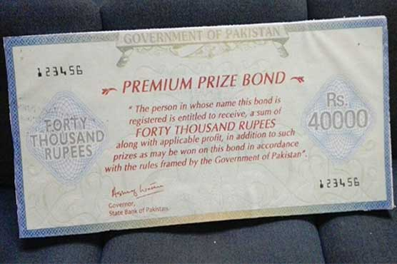 Image result for Rs. 40,000 Bonds with a Prize Money of Rs. 80 Million Launched