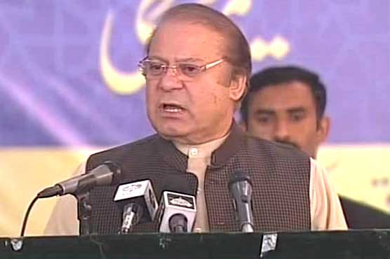 Pakistan PM Nawaz Sharif 'body shames' party leader, calls him 'overweight'