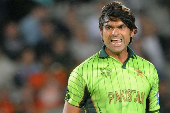 Pakistan quick Irfan on corruption charge