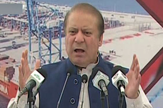 CPEC is a game changer for the entire nation: PM Nawaz