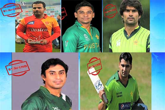 Pakistan government bars five cricketers from leaving the country