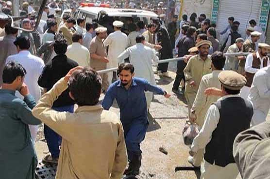 Blast in Pakistan's Parachinar kills at least 6, injures 38