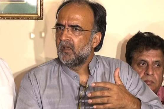 Rulers scared of PPP: Kaira