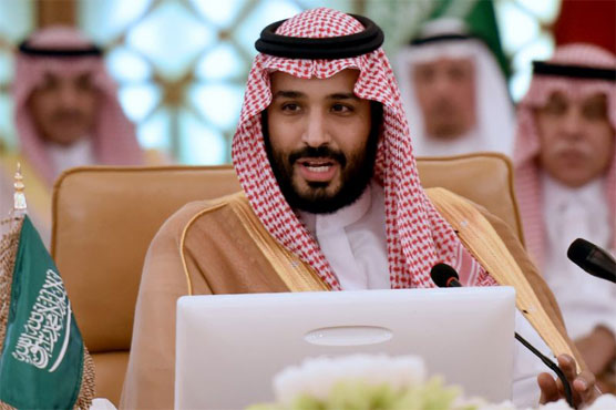 Saudi land push in Yemen would cause heavy casualties: top prince