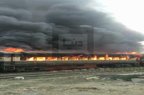 Fire erupts in train bogies at Harbanspura