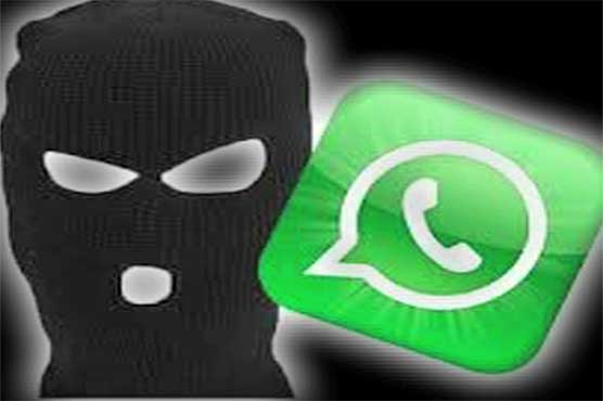 Paper leak issue: Whatsapp group was made on March 28 - Pakistan